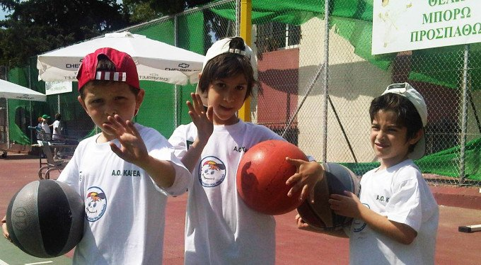 Ξεκίνησε το Fundamentals Basketball Camp του Α.Ο. Καρέα