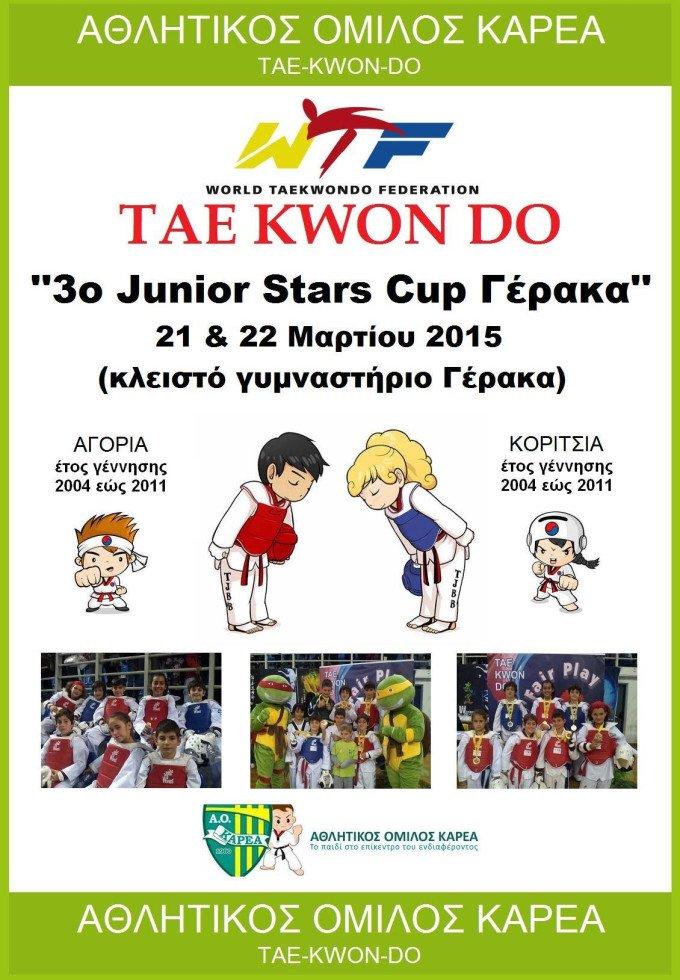 TAE KWON DO_3ο JUNIOR STARS CUP !!!