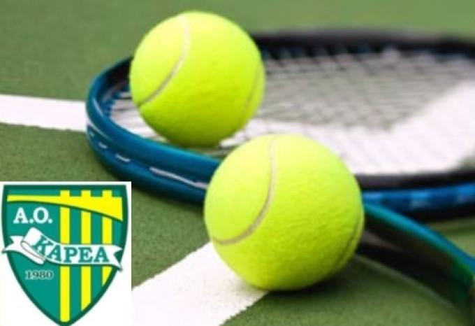 Η οικογένεια του ΑΟ Καρέα καλωσορίζει το … Tennis !!!