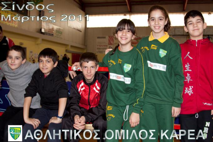 Εντυπωσίασαν τα παιδιά του Αθλητικού Ομίλου Καρέα  στο αναπτυξιακό τουρνουά της Σίνδου στη Β.Ελλάδα