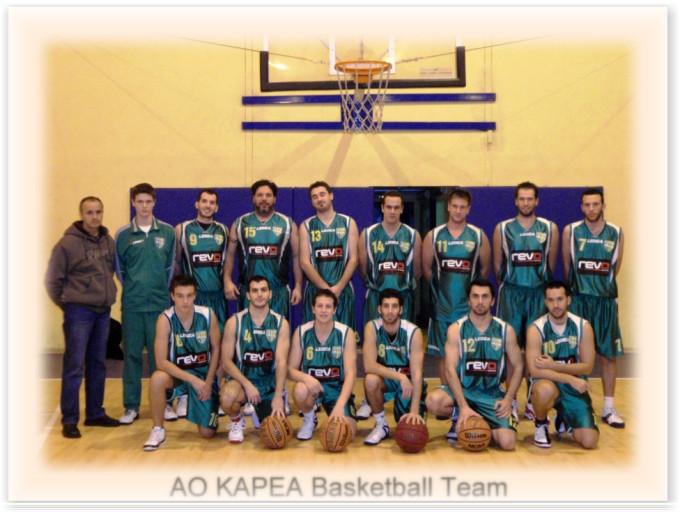 Τμήμα Basketball Ανδρών