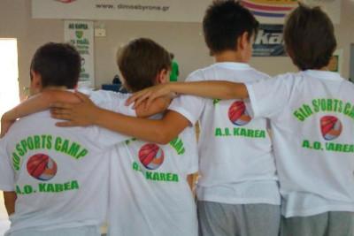 Camp ΑΟ ΚΑΡΕΑ 2019_Έναρξη Δηλώσεων Συμμετοχής